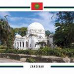 Почтовые открытки острова Занзибар