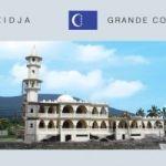 Открытки Коморских Островов