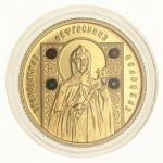 Золотая монета Белоруссии