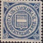 Земские марки Кременчуга