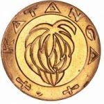 Монета Катанги
