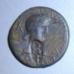 Тетрассарий Писистрата с надчеканкой