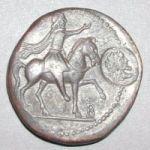 Монета Савромата II с надчеканкой