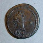 Уникальная монета Котиса III
