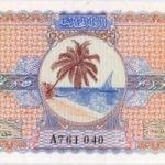 Банкноты Мальдив