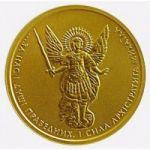 Инвестиционные монеты Украины