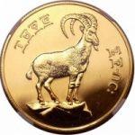 Золотые монеты Эфиопии