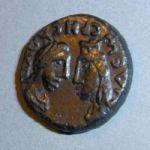 Монета Рескупорида IV