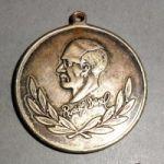 Медаль Рудольф Дизель
