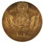 Медаль РОПиТ