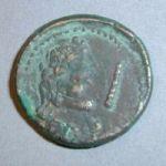 Боспорский статер 242 г. н.э.