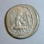 Боспорский статер 244 г. н.э.
