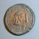 Боспорский статер 248 г. н.э.