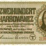 200 карбованцев 1942 г.