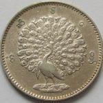 Монета Бирмы