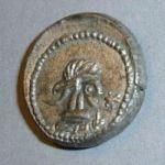 Боспорский статер 252 г. н.э.