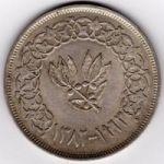 Монета Йемена