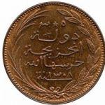 Монета острова Анжуан