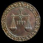 Монета острова Занзибар