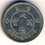 Монета Цзяо-Чжоу