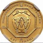 Украина 2 гривни 2013 г.
