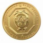 Украина 5 гривень 2014 г.