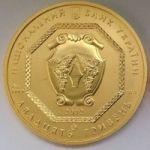 Украина 20 гривен 2012 г.