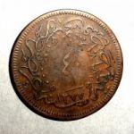 Медная монета Турции