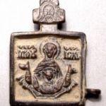 Козацкая иконка