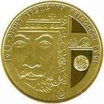 """Памятная монета """"1025-летие Крещения Киевской Руси"""""""