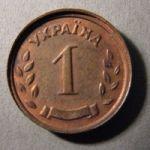 Пробная монета 1 шаг
