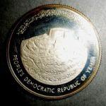Монета Южного Йемена