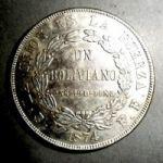 Монета Боливии