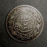 Монета Сайвуна