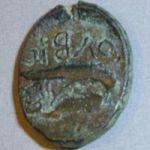 Дихалк Ольвии с ретроградной надписью