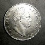 Рупия Индии 1835 г.