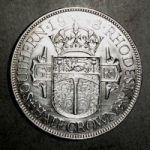 Монета Южной Родезии
