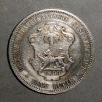 Рупия Германской Восточной Африки