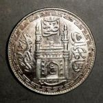 Монета Хайдарабада