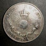 Монета Момбасы