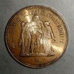 Франция. 50 франков 1975 г.