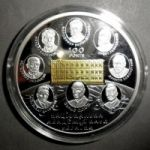100 лет Национальной академии наук Украины