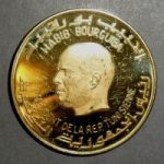 Тунис. 5 динаров 1967 г.