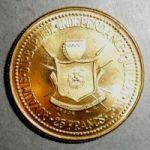 Бурунди. 25 франков 1962