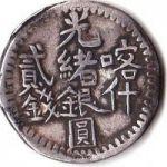 Синьцзян. 2 мискаля 1898