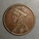 Тибет. Рупия 1911-1916