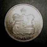 Гавайские Острова. 1/2 доллара 1883