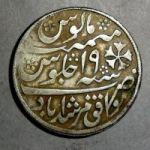 Бенгалия. 1 рупия 1830