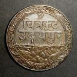 Мевар. 1 рупия 1928