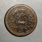 Тибет. 1 шо 1920-28